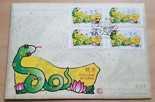 China Macau 2013 Zodiac Lunar New Year Snake Frama Label Stamp FDC 中国澳门生肖蛇年邮票首日封