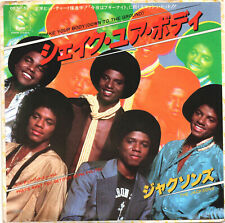 (MICHAEL JACKSON) THE JACKSONS - SHAKE YOUR BODY - VERY RARE! JAPAN 45' Vinyl PS
