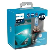 Philips HB3 9005 Crystal Vision 4300K White Halogen Bulbs  CV-H5-2 8727900372861