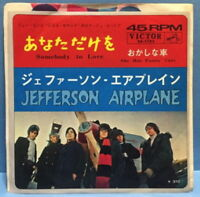 """JEFFERSON AIRPLANE - SOMEBODY TO LOVE 7"""" 45 JAPAN VICTOR SS-1752"""