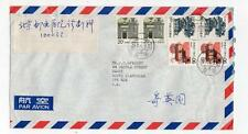 CHINA: 1991? Air mail cover to Wales (C29279)