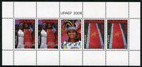Surinam 2008 UPAEP Feste Trachten Flagge Karneval 2240-2241 Kleinbogen MNH