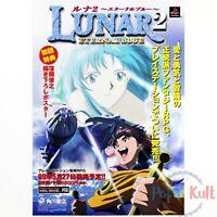 Flyer Lunar 2 Eternal Blue RPG Chirashi Handbill A4 Playstation / PS1 Promo VCG