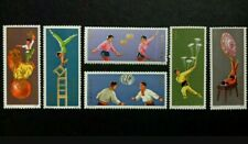 1974 China T2 Acrobatics MNH Stamps Set 6v 特技表演