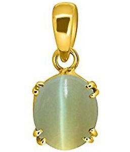CAT EYES STONE PENDANT SOLID BRASS  & 5 - 6 CARAT FRESH WATER PEARL FREE D3