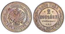 Russie - Nicholas II (1894-1917) - 2 kopec 1896 СПБ (Birmingham)