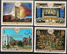 FUJEIRA 1970 509-12 A UNO Building Intl. Education Year ovp ÜD Airmail MNH
