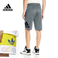 ADIDAS ORIGINALS FREESTYLE WORKOUT CRAZYLIGHT SHORTS TRAINING WOVEN M L XL 3XL