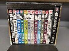 Death Note The Complete Manga Box Set Volumes 1-12 13 How To Read Book Excellent