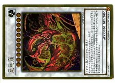 YUGIOH GOLD RARE N° GP16-JP012 STAR EATER