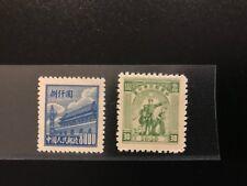 CINA  CHINA ???  MNH stamps **