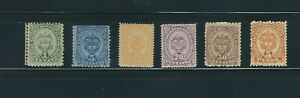 COLOMBIA COAT OF ARMS 1883 MNH