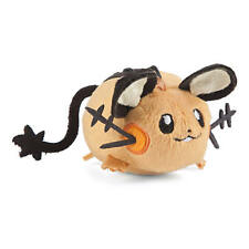 Pokemon Electric Type! Series Dendenne Mini Plush Keychain