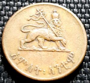 1943 Ethiopia 5 Cent coin, Rare, Dia 20mm VF (+FREE 1 coin) #D5789