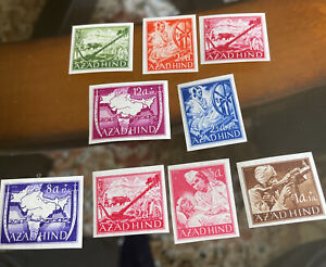 Stamp Germany India Selection 1943 (x9 Stamps) (MNH/NH/MH)