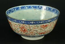 ! 1800's Antique Chinese Export Rice Grain Fine Porcelain Bowl Cup Hand Painted