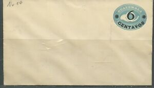 GUATEMALA 6C POSTHORN SURCHARGED MINT POSTAL STATIONERY ENVELOPE AS SHOWN