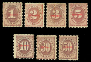 "US 1884 POSTAGE DUES - ""SPECIMEN."" overprint set  Scott# J15S-J21S"
