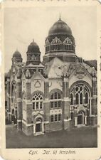 Judaica, Eger, Hungary, Synagogue, Old Postcard