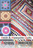 AMISH AND MENNONITE QUILTS ACROSS AMERICA NEW DVD