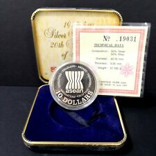 1987 Singapore 20th Anniversary of ASEAN SGD 10 Dollar Proof coin set No: 19031