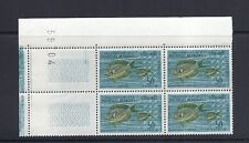 NEW HEBRIDES (FR) 1963 LINED TANG (FISH) (SG F119) VF MNH plate block of 4