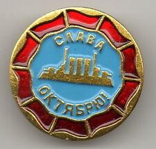 EPINGLETTE NAVIRE MILITAIRE CROISEUR SLAVA MISSILE URSS RUSSIE CCCP SUPERBE