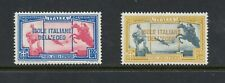 D097 Italy/Aegean 1932 airmail special delivery OVERPRINTED 2v. MVLH