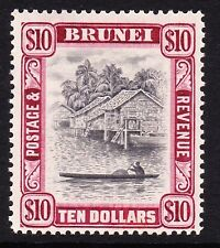 BRUNEI 1947 $10 BLACK & PURPLE SG 92 MNH.