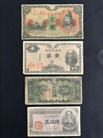 Reproduction UNC Japan 1000 Yen note 1945 1000 Yen Yamato Takeru No Mikoto