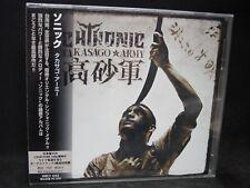 CHTHONIC Takasago Army + 3 JAPAN CD Infernal Chaos Taiwan Black/Death/Folk HM