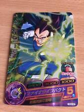 Carte Dragon Ball Z DBZ Dragon Ball Heroes Galaxy Mission Part SP #GS2-02 Promo