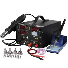 NEW 3IN1 853D DC POWER SUPPLY HOT AIR GUN REWORK SOLDERING IRON STATION
