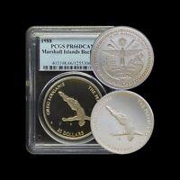 1988 Marshall Islands 25 Dollars (Silver) - PCGS PR66DCAM - Top Pop 🥇 Back Dive