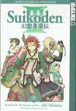 Suikoden v 9 The Successor of Fate Aki Shimizu 2004 TokyoPop Manga English
