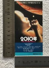 VINTAGE MOVIE TICKET STUB JAPAN 2010 THE YEAR WE MAKE CONTACT 1985 Roy Scheider