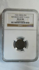 China Reformed Government 1 Fen, Yr.29 / 1940, Y-A522, NGC MS 62BN, Very Rare