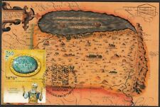 JUDAICA - ISRAEL Sc # 1922 MAXIMUM CARD TRIBES of ISRAEL, MAP of TRIBE of YEHUDA