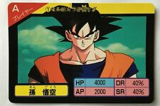Dragon Ball Z Super Barcode Wars Multi Scanning System A
