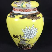 Antique Japanese Meiji Period Kutani Porcelain Ware White Blossom Yellow Jar