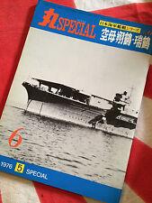 IJN ZUIKAKU & SHOKAKU Imperial Japanese Navy Aircraft Carrier MARU SPECIAL Vol 6