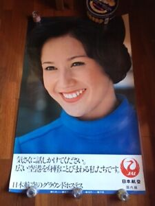 """ANOTHER POSTER JAL 1968 SEE MY AUCTIONS AIR LINES 40"""" X 25"""" MULTIPLE SHIPPING!!!"""