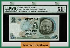 Tt Pk 34b 1968 Israel 5 Lirot Einstein & Atomic Reactor Pmg 66 Epq Gem Unc!