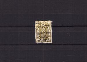 Saudi Arabia Hejaz  Inverted 10P on 5P  BLACK  Overprint - USED LOT (SA -1035)