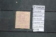 FRANCOBOLLI ITALIA REGNO NUOVI* 50C.FLOREALE FIRMATO DIENA LINGUELLATI (F104526)