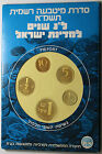 1981 Israel Proof Piedfort Piefort Set FDC GEM FDC Coins Limited Edition