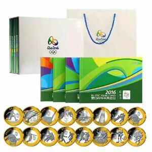 Official Rio 2016 Olympic Complete Set -16 Coins W/Album/box