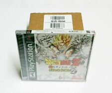 Brand New Factory Sealed Dragonball Z Ultimate Battle 22 Playstation  PS1 UB22