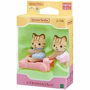 Sylvanian Families  STRIPED CAT TWINS NI-116 Epoch Calico Critters
