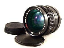 Soviet lens MC MIR - 24N. ( NIKON).(2/35) - Good condition !!!